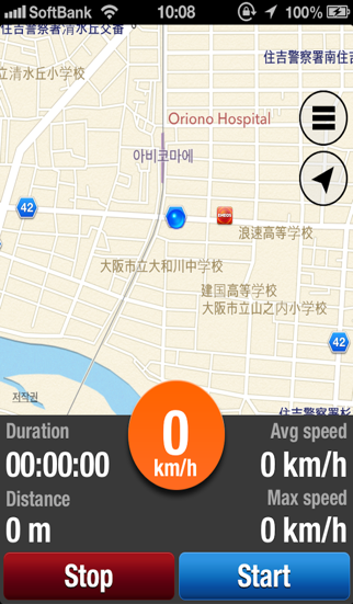 Route Diary Travel- Track your movements screenshot two