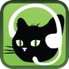 Cat Communicator - Meow Sounds Translator - iPhoneアプリ