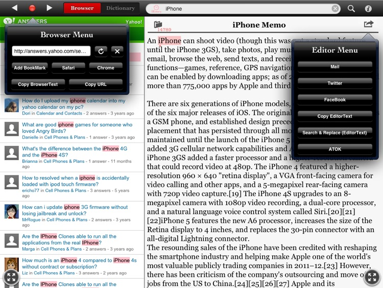 Thesaurus Editor HD screenshot-4