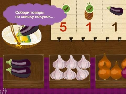 Скачать Cittadino Market! Рынок – развивающая игра для детей