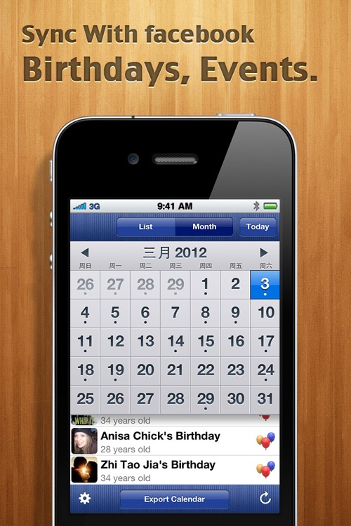 My Social Calendar Pro screenshot-0