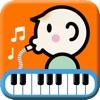 iKenhar:けんばんハーモニカ - iPhoneアプリ