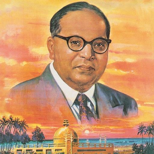 Babasaheb Ambedkar - Amar Chitra Katha Comics icon
