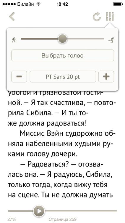 Chitatel screenshot-4