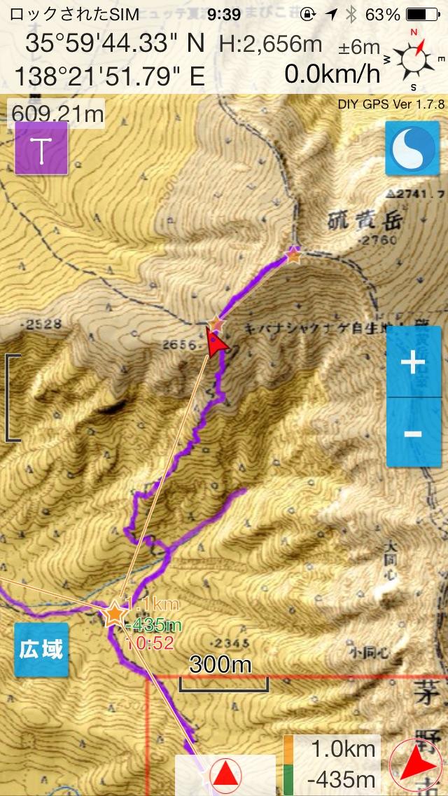 DIY GPS 【登山用GPSアプリ】 Screenshot