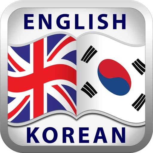 English Korean English Dictionary