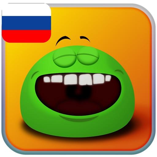 Русские анекдоты