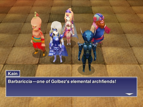 Screenshot #5 for FINAL FANTASY IV