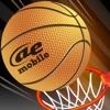 バスケットボールスロー