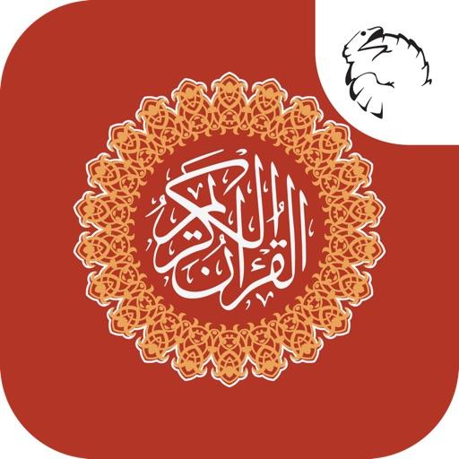 LIZ Quran