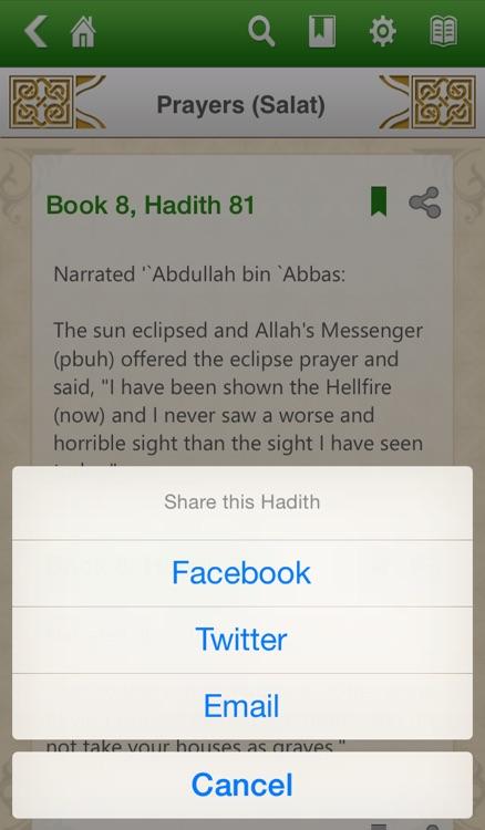 Sahih Bukhari Free screenshot-3