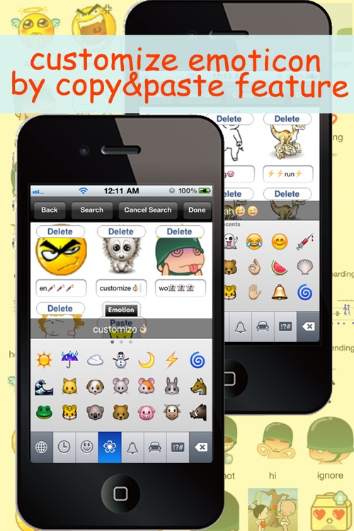 ALL 2D&3D Animations+Emoji PRO For MMS,EMAIL,IM! screenshot-3