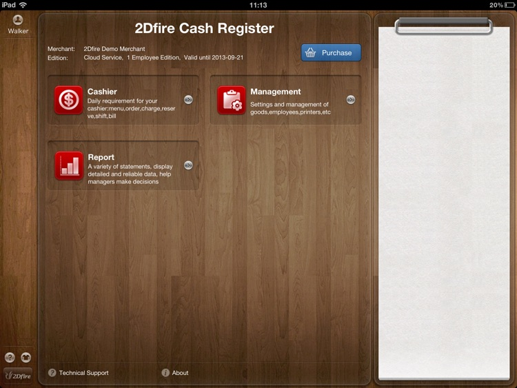 2Dfire Cash Register screenshot-3