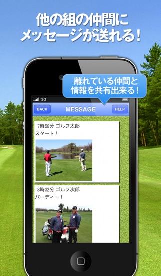 Golf Markerのスクリーンショット4