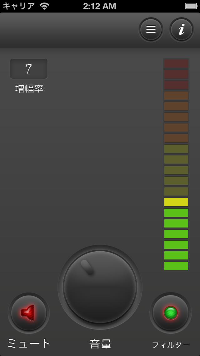 アイスーパーマイク screenshot1