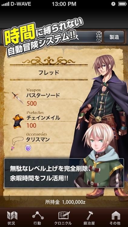RPG絶対英雄伝
