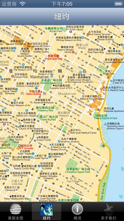 美国离线地图 screenshot-3
