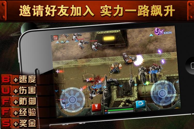 枪火兄弟连 screenshot-4