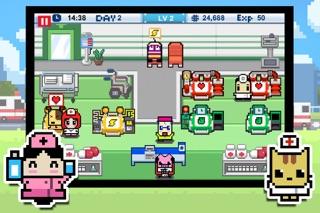 Pixel Hospital screenshot four