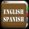 All English Spanish Dictionaries