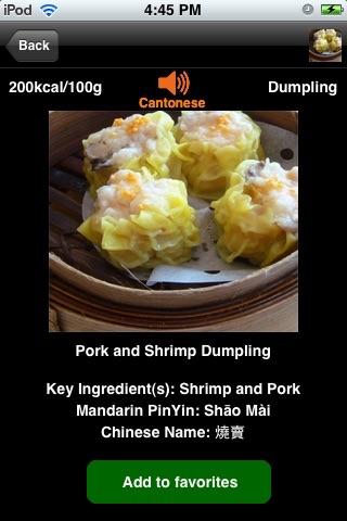 Yum Cha Dim Sum (Food_Hong Kong)