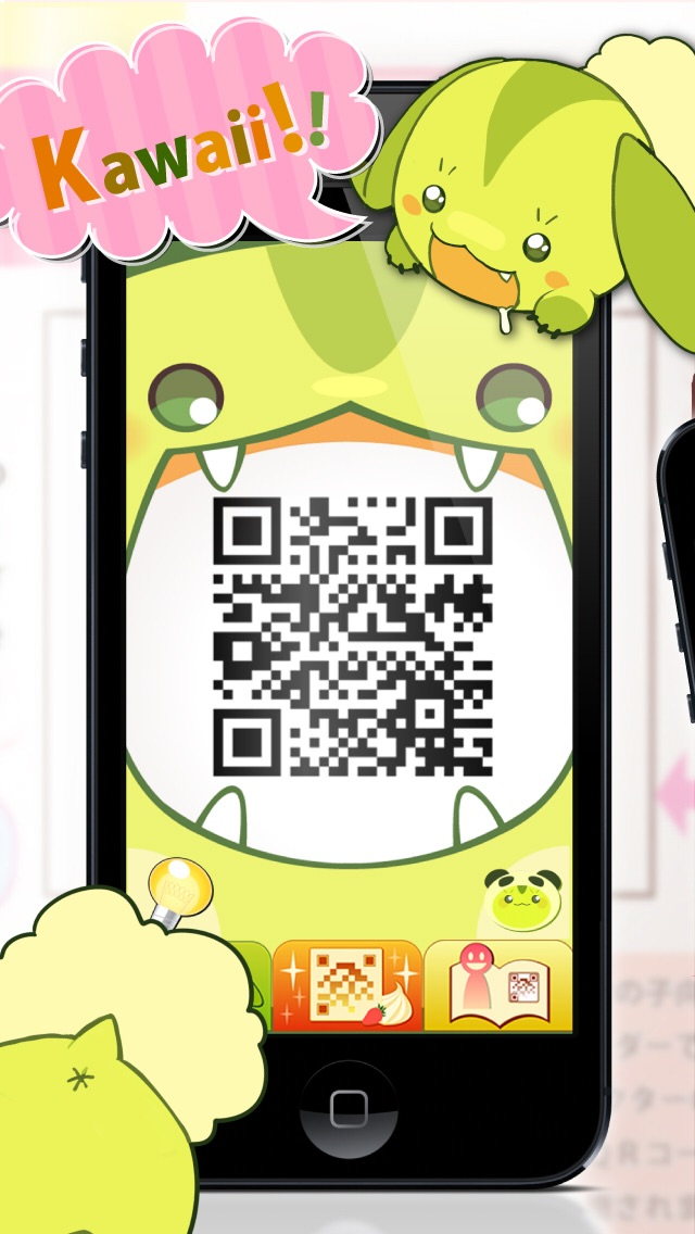 @QR [Kawaii QR Code Reader and Scanner for iPhone] Screenshot on iOS