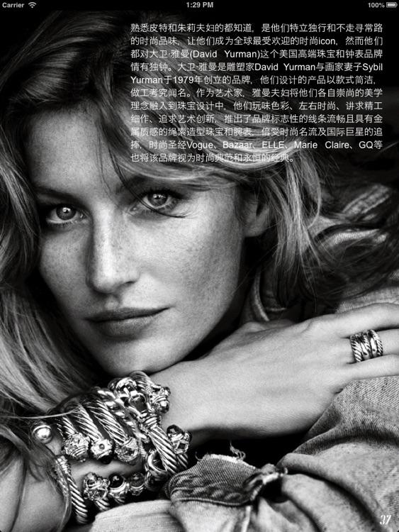 Niuyue Mag - 纽约志 screenshot-3