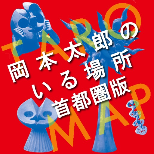 TARO MAP (A metropolitan area version) icon