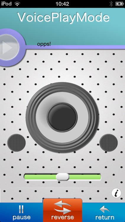 voice changer - record and play -