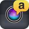 OCR Scanner - Images & documents to text - iPhoneアプリ