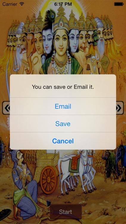 Gita-Gujarati screenshot-4
