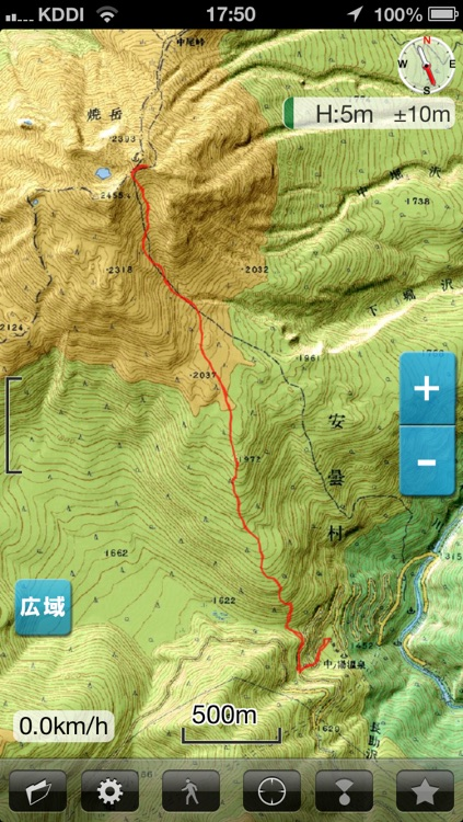 DIY GPS [App for trekking] screenshot-2