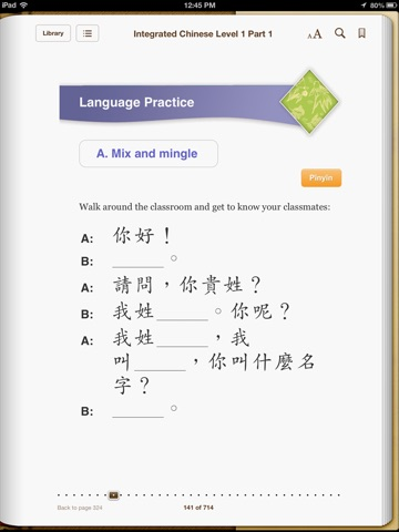 Integrated chinese level 1 part 1 traditional enhanced ebook by screenshot 5 fandeluxe Image collections