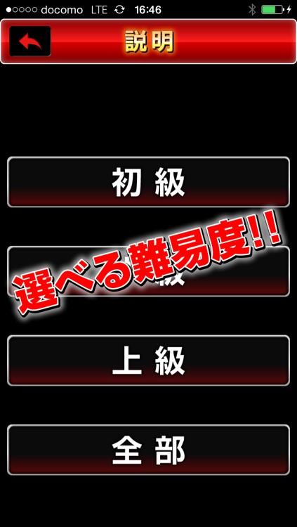 shingeki quiz