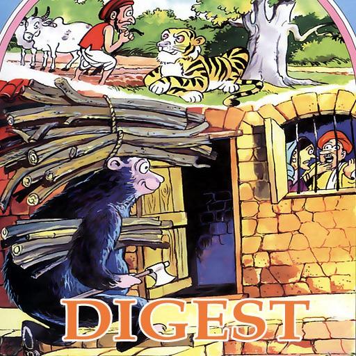 Funny Folk Tales Digest - 5 parts Digest- Amar Chitra Katha Comics