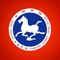 中国旅游报HD
