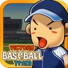 ビクトリー野球団 icon