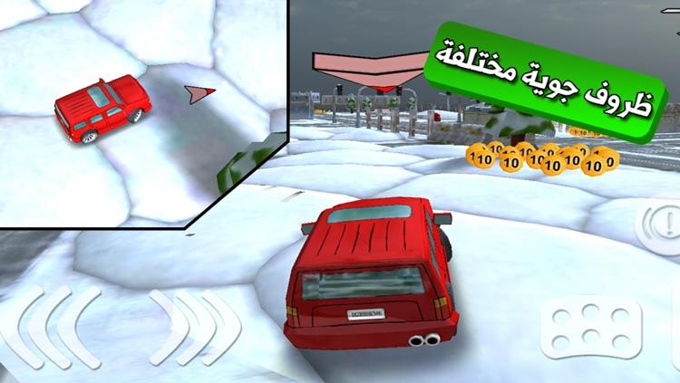 لعبة ملك التفحيط - درفت سيارات وسباق screenshot-4