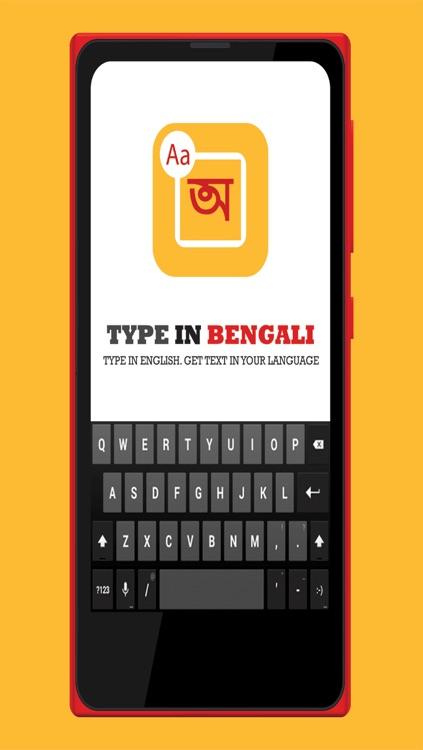 Type In Bengali Language