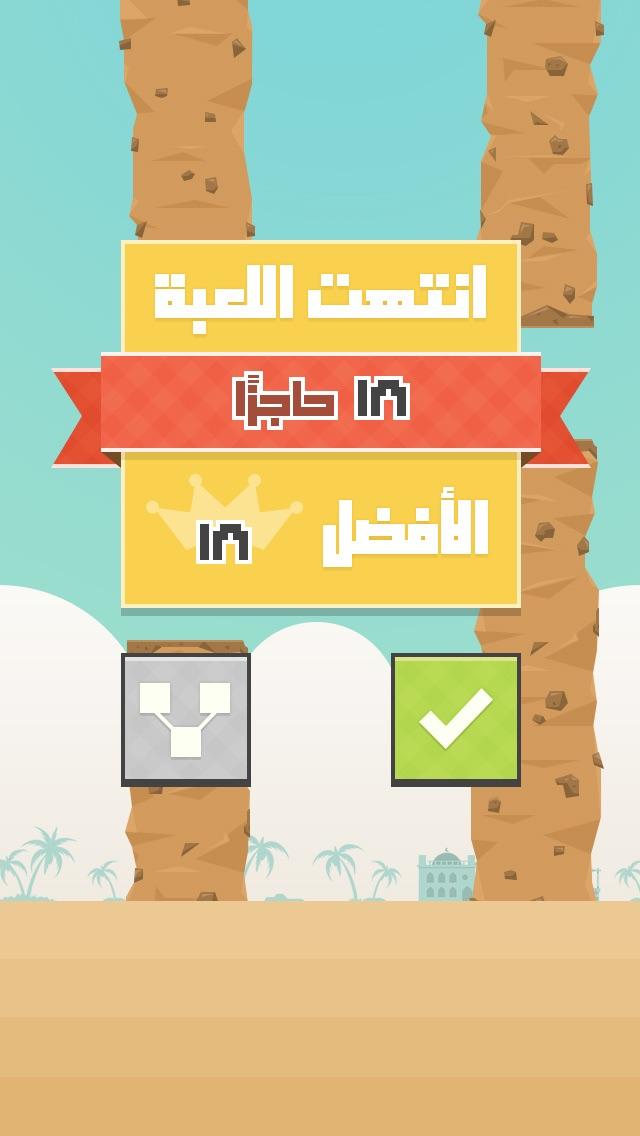 عباس بن فرناس-4