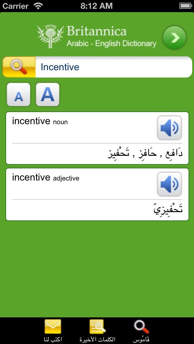 Arabic-English Dictionary Free - AppRecs