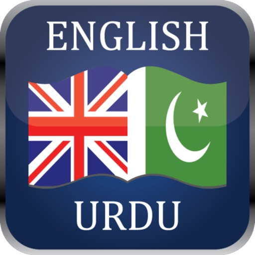 English Urdu Dictionary Lite