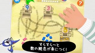 「すらすら!かずあそび」お子さまが数字とふれあう初めの一歩、1から10までの数字と遊びますのおすすめ画像3