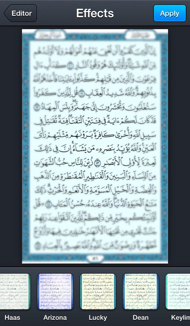 iPhoneIslam Mus'haf - مصحف آي-فون إسلام Screenshot