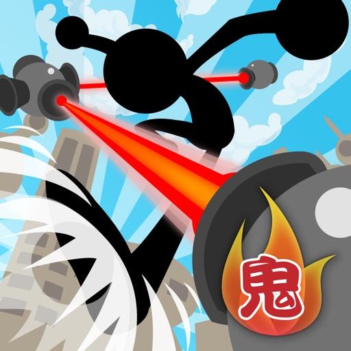 鬼蹴りⅤ icon