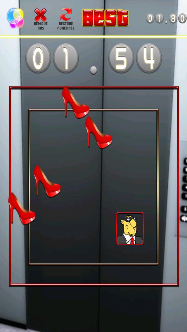 セレブエレベーター乱闘2014 - 無料 A Celebrity Elevator Brawl 2014 - FREEのおすすめ画像2