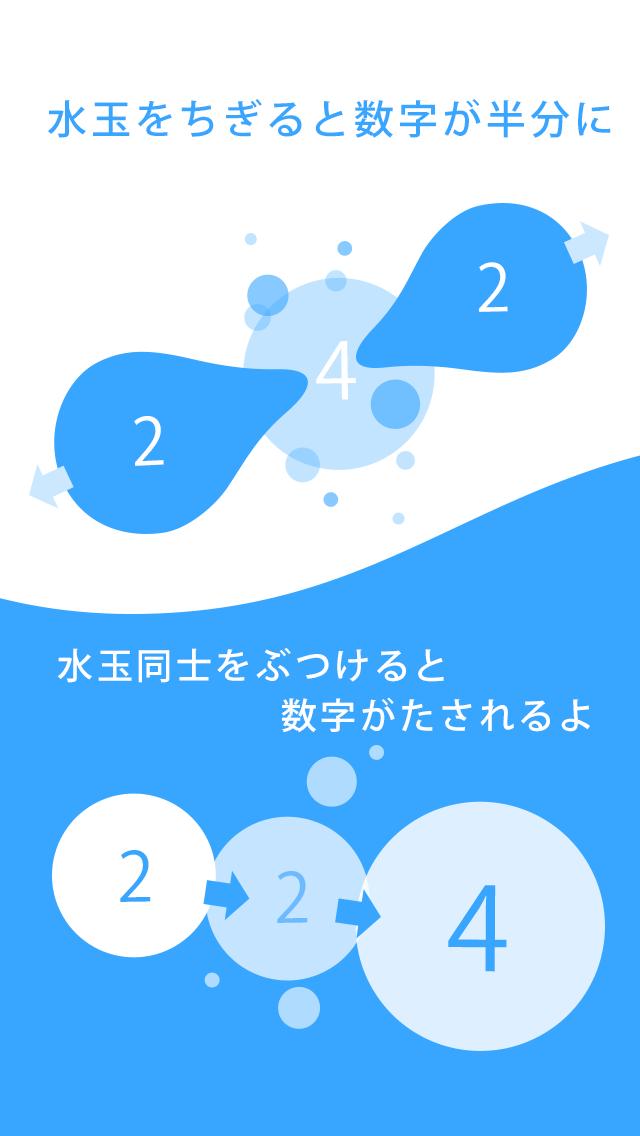 Co!ors Blue - 窓用