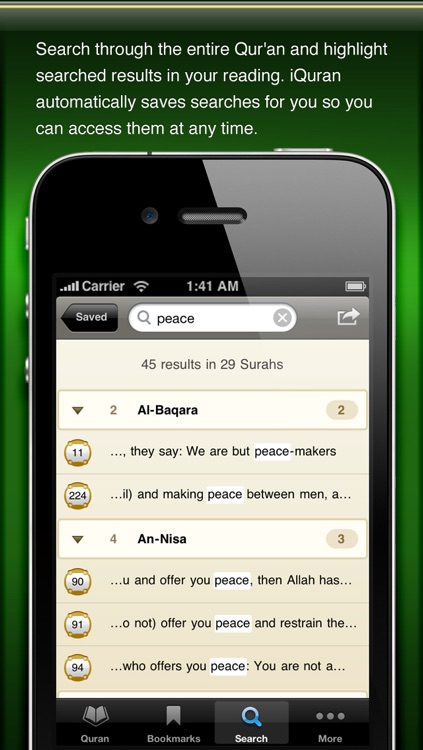 iQuran screenshot-3