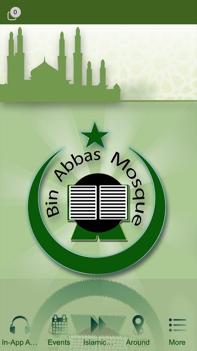 Bin Abbas Mosque-0