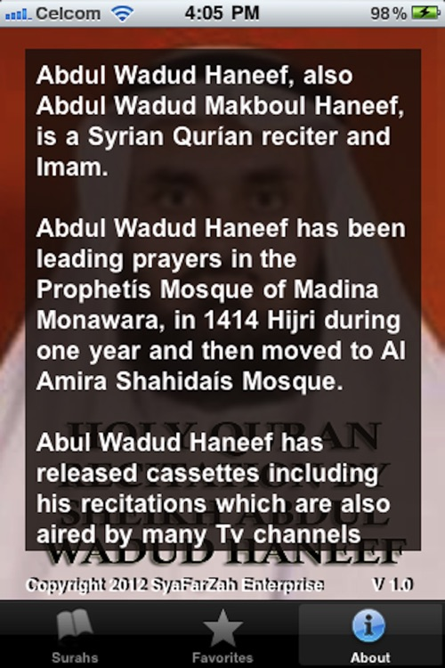 Holy Quran Recitation by Sheikh Abdul Wadud Haneef screenshot-4
